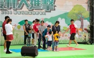 Read more about the article 進階活動
