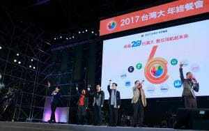 Read more about the article 台灣大年終餐會