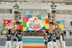 Read more about the article 和碩10週年家庭日