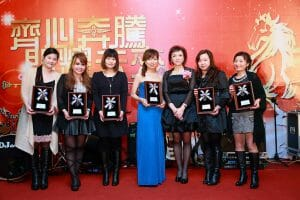Read more about the article 元大人壽表揚大會
